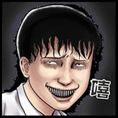 伊藤潤二 嚇破你的膽!
