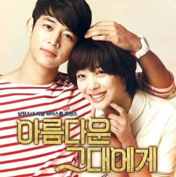 snsd+sunny+fx+luna+its+me+to+the+beautiful+you+ost.jpg (355×356)