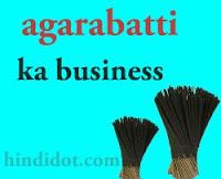 Agarabatti business