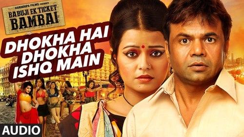Dhokha Hai Dhokha Ishq Main - Babuji Ek Ticket Bambai (2016)