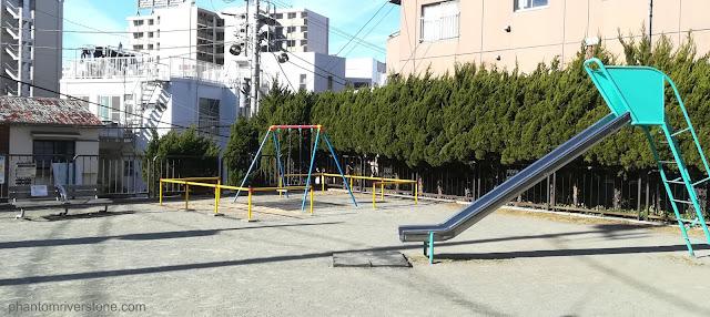 Odakicho Park