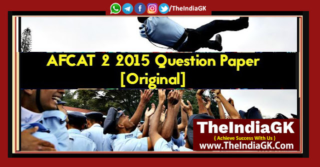 AFCAT 2015 Previous Year Question Papers PDF Download