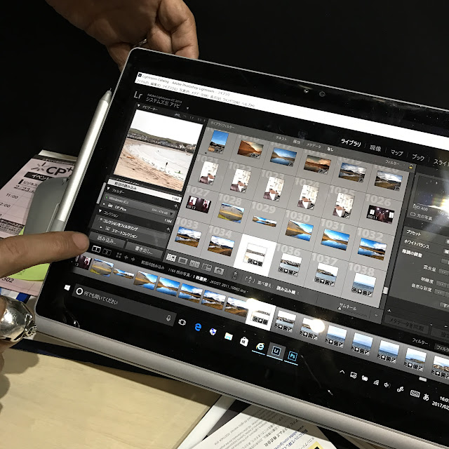 Surfacebook ✕ Lightroom