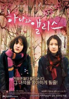 Hana to Arisu (2004) สองหัวใจหนึ่งความทรงจำ [Soundtrack บรรยายไทย]