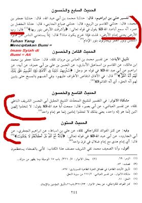 Tafsir Rahib Syiah : Tidak Ada Tuhan Selain Ali Bin Abi Thalib....