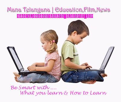 Mana Telangana Students Education blog