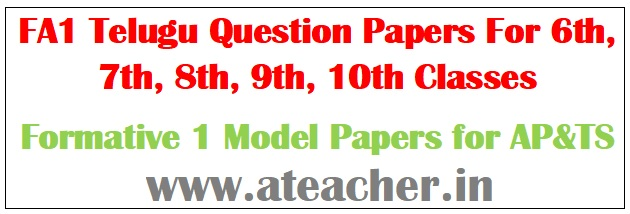 FA1 Telugu Question Papers For 6th, 7th, 8th, 9th, 10th Classes Formative 1 Model Papers for AP&TS