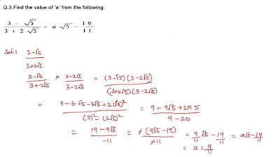 Denominator rationalization to find the value of a