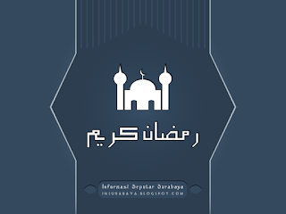 Wallpaper_Kaligrafi_Ramadan_Karim_800x600