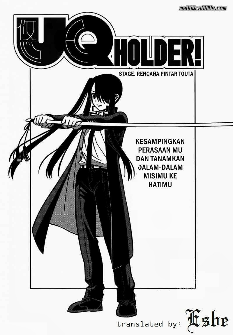 UQ Holder! Chapter 4