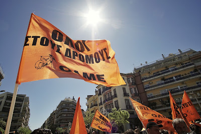 Θυμίζουμε ότι η ΔΑΚΕ στην ΟΛΜΕ δεν ψήφισε υπέρ της  συνδικαλιστικής κάλυψης στους συναδέλφους που θα αρνηθούν τη συμμετοχή τους στην κωμωδία της θεματικής εβδομάδας