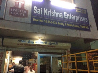 Sai Krishna Enterprises tirupati Rice dealer