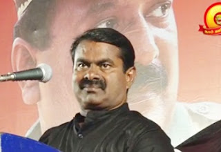 Seeman Speech 08-02-2017