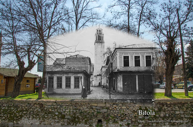 Clock Tower in Bitola 1917 - 2017