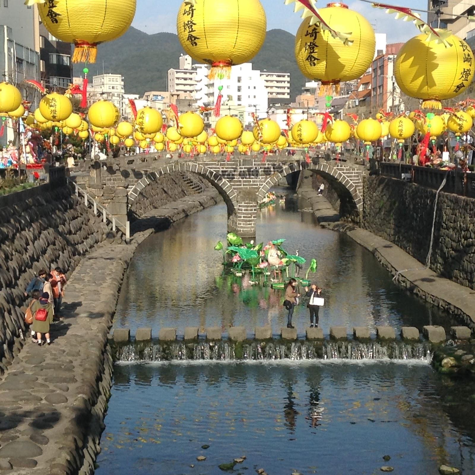 Meganebashi, Nagasaki