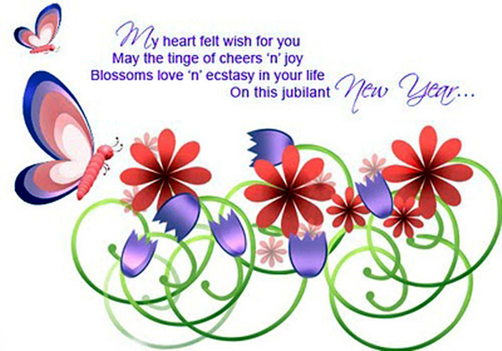 Happy new year 2017 amazing happy new year greetings for happy new year greetings m4hsunfo