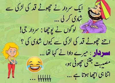 Funny Sardar Whatsapp Jokes And Status Images