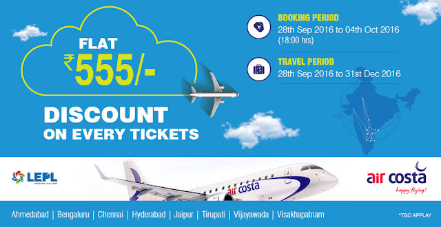 Aircosta airline, aircosta ticket offer, air ticket booking, cheap air ticket booking, air ticket world, flight offers, deal in airticket, hotel booking, Airline Ticket booking agent, airline ticke agent, govt approved air ticket agent, airbooking agent in ghatlodia, flights offer