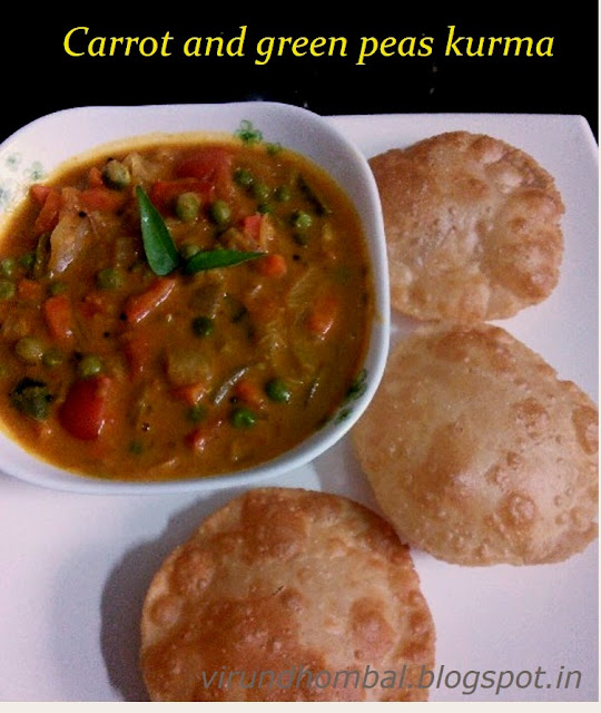 A mild gravy which is best for poori, aapam and jeera rice. In this kurma, I have added moong dal and coconut milk to add thickness and extra colour to this quick and simple recipe. This dish is sure to win your family's hearts with its creamy texture and mildly flavoured. You can prepare this kurma within 15 minutes with the store bought coconut milk, but I usually prepare my own coconut milk. You can change the vegetables, whatever you have on hand, but I think sweeter vegetables like (carrots, green peas, sweet corn and chayote) works especially well. For this kurma coconut oil tastes good with the mild flavours. I haven't added any dry spices, but if you want to add, you can include while sauteing the onions.
