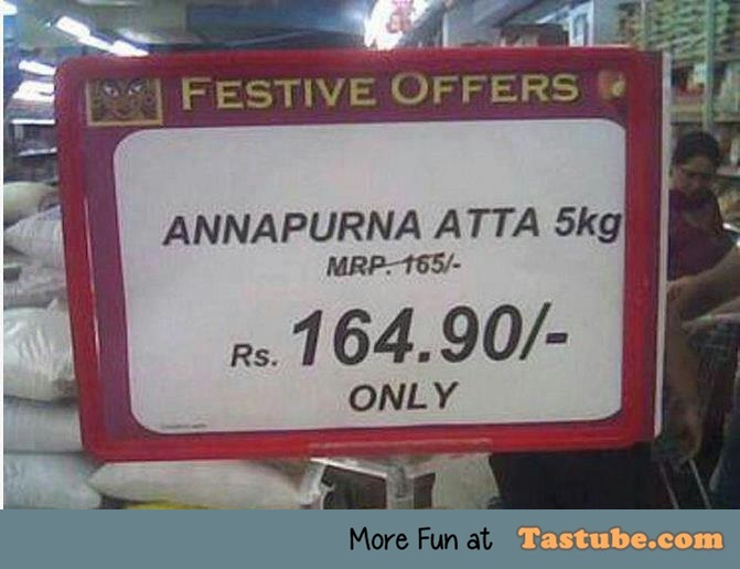 Best retail offer ever