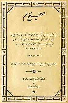 biografi-singkat-imam-muslim