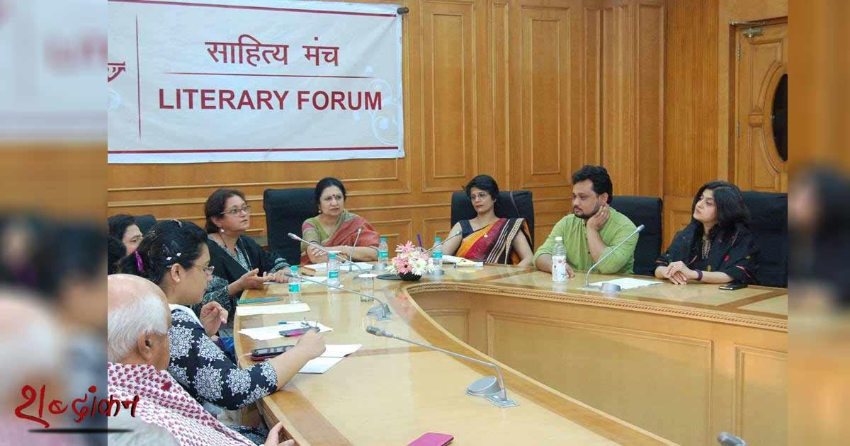 ट्रांसलेटिंग भारत, रीडिंग इंडिया