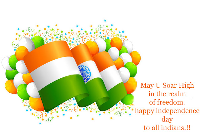 70th-independence-sms-in-english