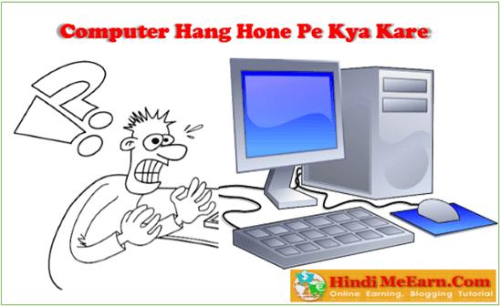 Computer Hang Hone Pe Kya Kare