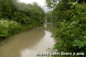 Дорога з с.Сопіт до с.Довге в дощ
