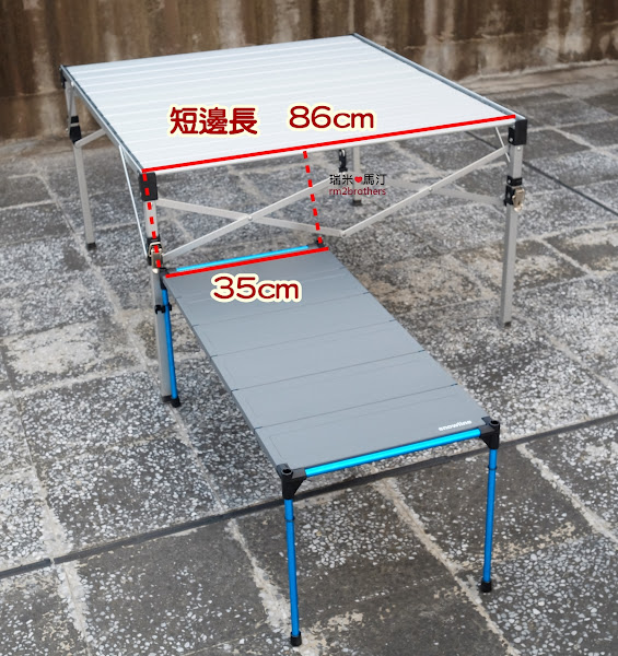 Snowline Cube Expander Table