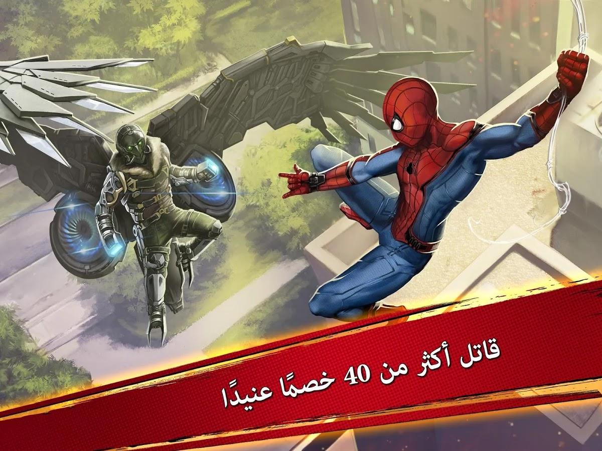تحميل  لعبه سبايدر مان للكمبيوتر محاناً Spider Man 2018