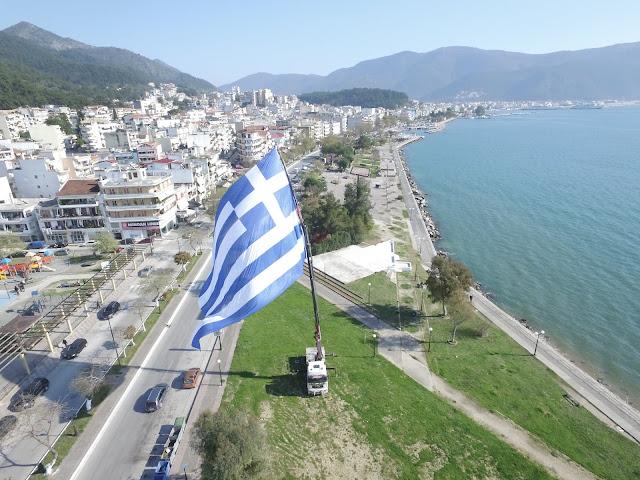 Ήγουμενίτσα: Στον ουρανό της Ηγουμενίτσας και πάλι η τεράστια ελληνική σημαία (ΒΙΝΤΕΟ