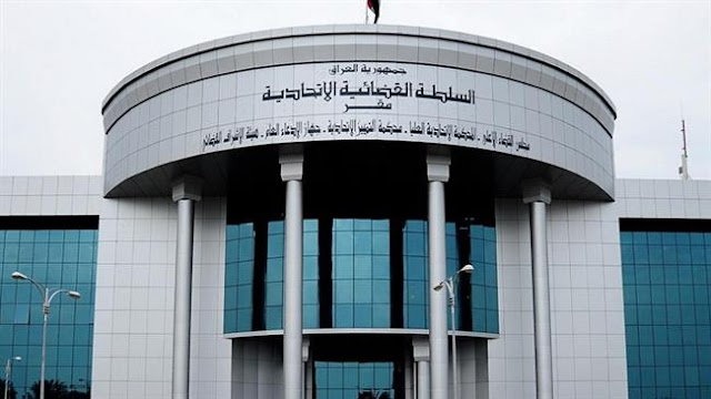 Iraq's Supreme Federal Court bans any secession after Kurdish crisis