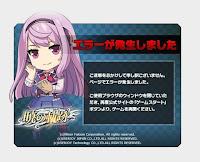 blog.fujiu.jp 不安定なオンラインゲームを安定化させる方法