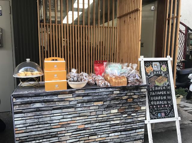 S  89079888 - 熱血採訪│口艾烘焙,網購大獲好評的豆漿綿綿蛋糕原來隱藏在水湳市場的小巷內