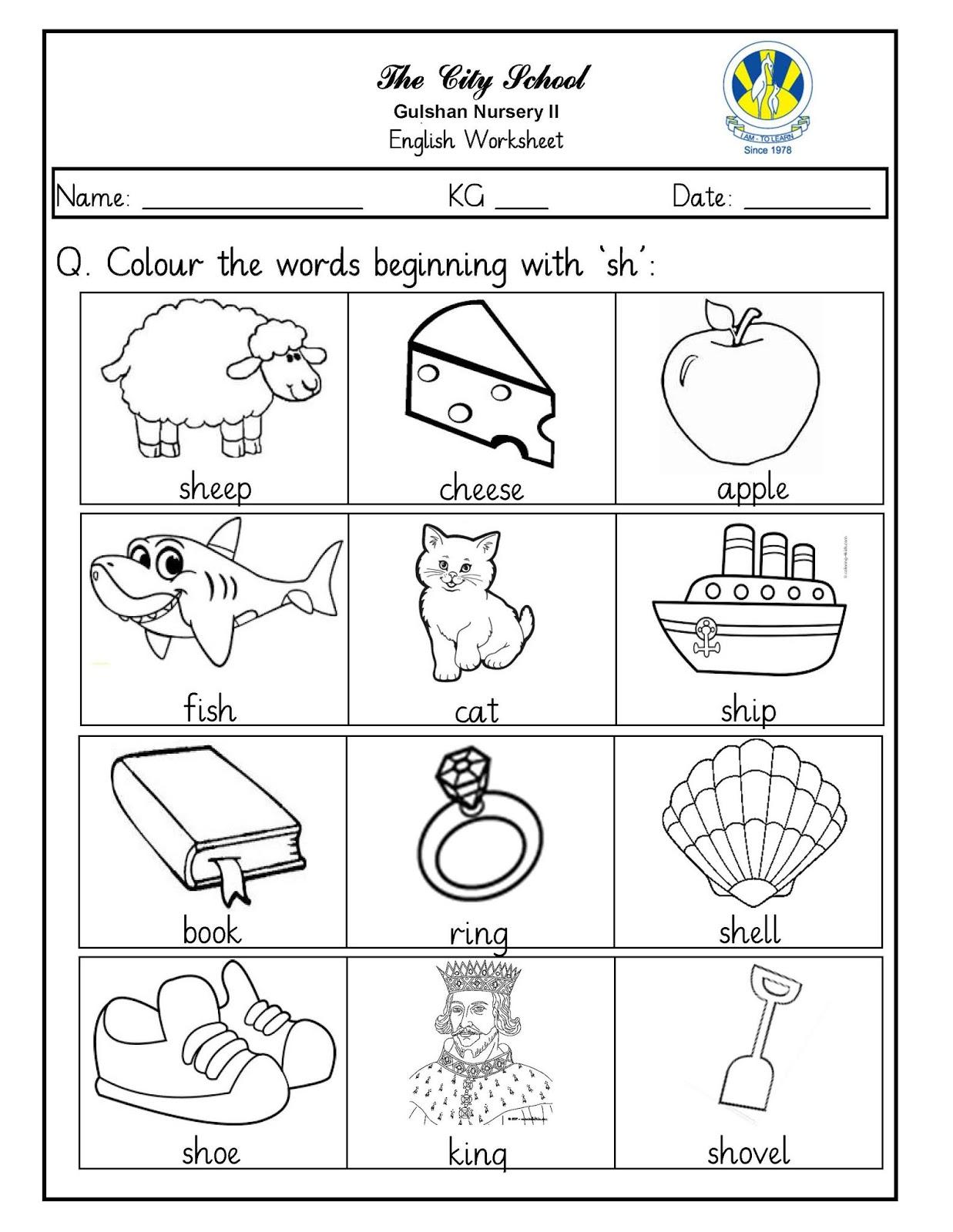 Sr Gulshan The City Nursery Ii English Worksheet