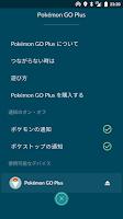 2つの機能でPokemonGo Plusをコントロール