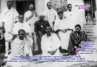 essays in tamil about kamaraj Essays in tamil about kamaraj on july 15, 1903, in a tiny town of virdunagar,  tamil nadu, and a little baby boy was born his parents kumaraswamy nadar and.