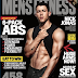 NICK JONAS SHOWS OFF SIX PACK ABS FOR 'MEN'S FITNESS' MAGAZINE TALKS ABOUT HIS BODY TRANSFORMATION