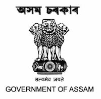 assam-panchayat-and-rural-development-recruitment-2017