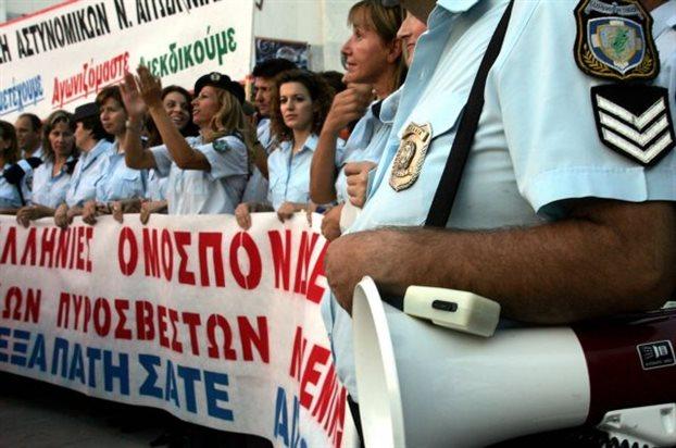 Θεσπρωτία: Και από τη Θεσπρωτία συμμετείχαν ένστολοι στην πανελλαδική συγκέντρωση διαμαρτυρίας της Θεσσαλονίκης...