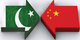 بحثیت پاکستانی قوم ہم شرمندہ ہیں