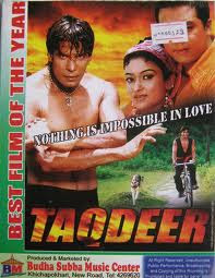 Nepalitheaterscom Nepali Movie Takdir