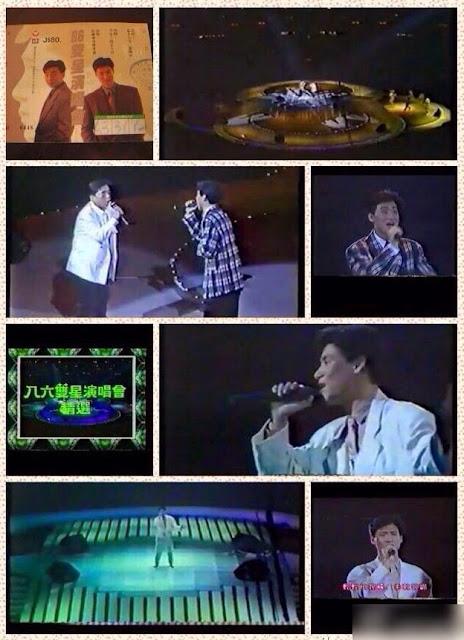 come back to love: 張學友 呂方 '86雙星演唱會 (1986) 嘉賓梁朝偉