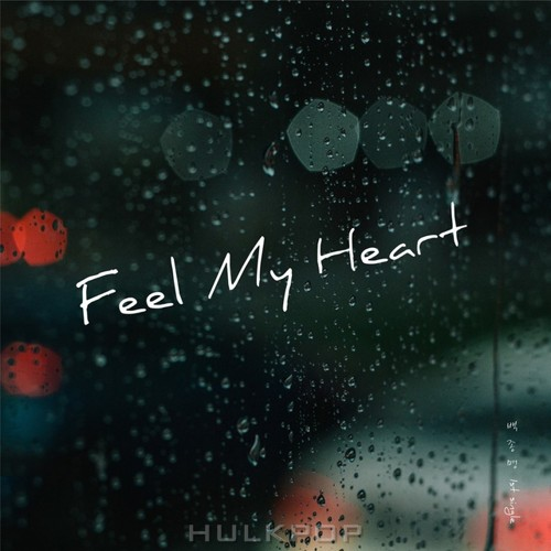 Baek Jong Myung – Feel My Heart – Single