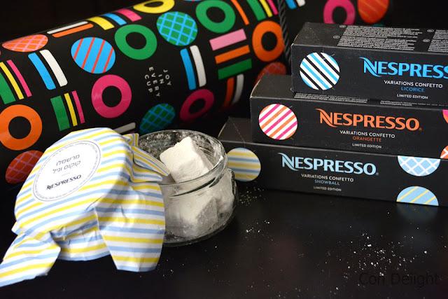 Nespresso variations confetto נספרסו ממתקי ילדות
