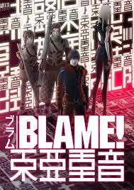 Blame - Legendado