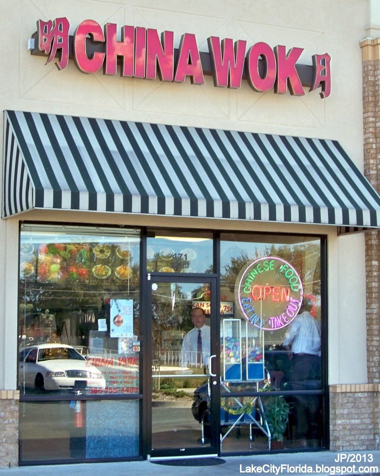 Chinese Restaurants Panama City Beach Florida Best