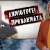 [Ελλάδα]Υπόθεση Τοπαλούδη: Τιμωρήθηκε ο Ροδίτης για τη συμπεριφορά του στις φυλακές[βίντεο]