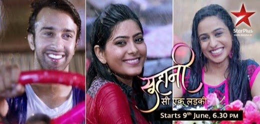 Watch Suhani Si Ek Ladki 4th March 2015 Episode Online